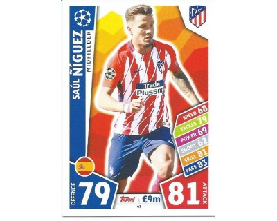 MATCH ATTAX CHAMPIONS LEAGUE 17/18 ATLETICO DE MADRID Nº 47