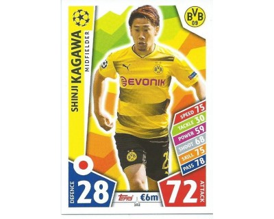 MATCH ATTAX CHAMPIONS LEAGUE 17/18 BORUSSIA DORTMUND Nº 102
