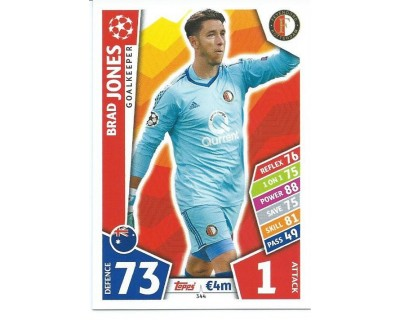 MATCH ATTAX CHAMPIONS LEAGUE 17/18 FEYENOORD Nº 344