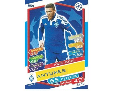 MATCH ATTAX U.C.LEAGUE 2016/2017 FC DYNAMO KYIV Nº 4 AWAY GOAL