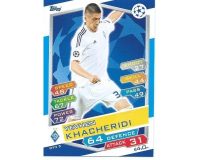MATCH ATTAX U.C.LEAGUE 2016/2017 FC DYNAMO KYIV Nº 5