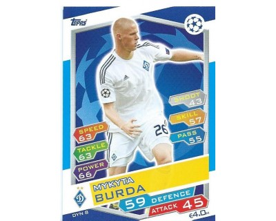 MATCH ATTAX U.C.LEAGUE 2016/2017 FC DYNAMO KYIV Nº 8
