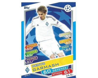 MATCH ATTAX U.C.LEAGUE 2016/2017 FC DYNAMO KYIV Nº 9