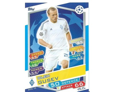 MATCH ATTAX U.C.LEAGUE 2016/2017 FC DYNAMO KYIV Nº 10