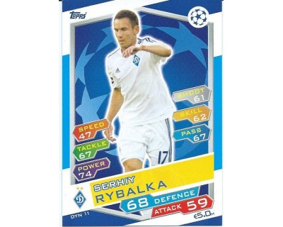 MATCH ATTAX U.C.LEAGUE 2016/2017 FC DYNAMO KYIV Nº 11