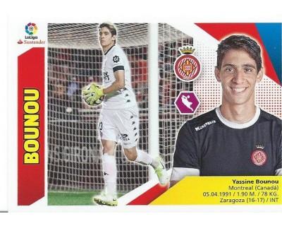Liga Este 2017/2018 Girona C.F. Nº 2