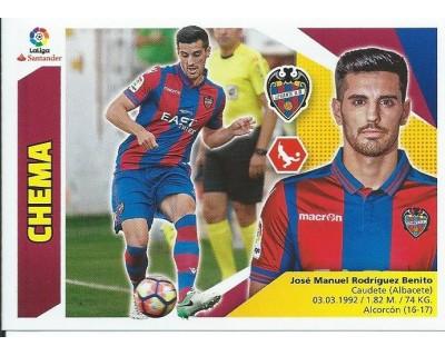 Liga Este 2017/2018 Levante U.D. Nº 4