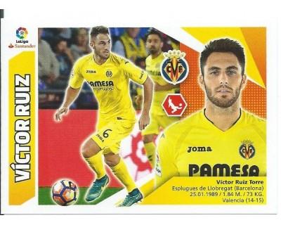 Liga Este 2017/2018 Villarreal C.F. Nº 5