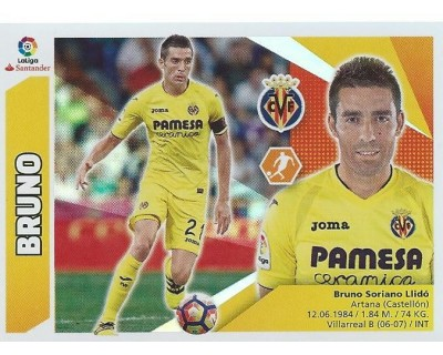 Liga Este 2017/2018 Villarreal C.F. Nº 8